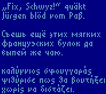 Pt 1984