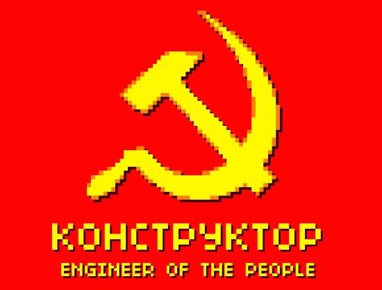 Kohctpyktop