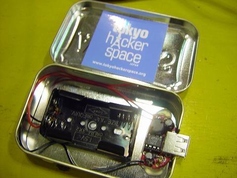 Blog Archives Images Dsc00060S