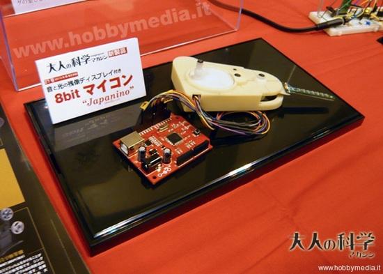 Gakken-8Bit-Japanino