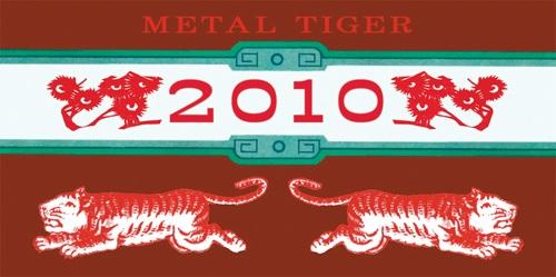 Metal-Tiger 72