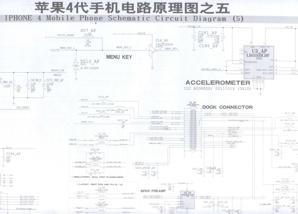 Iphone4 Schematic Pg5