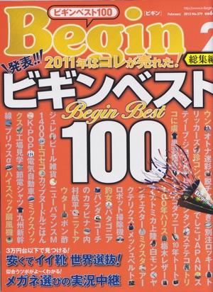 Begin201202 Cover