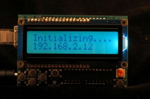 The initialization screen with IP address