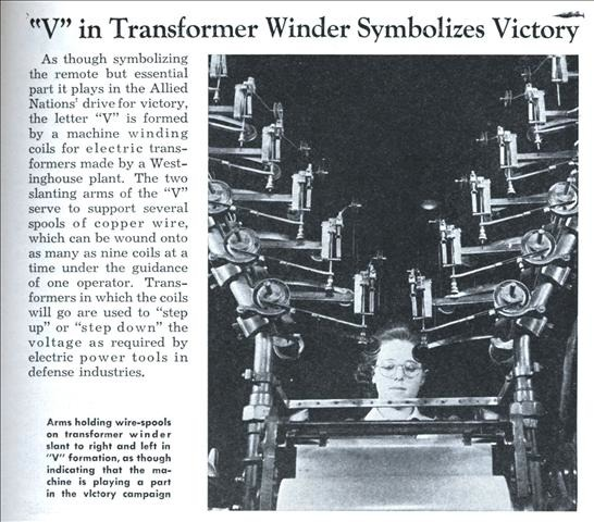 V Transformer