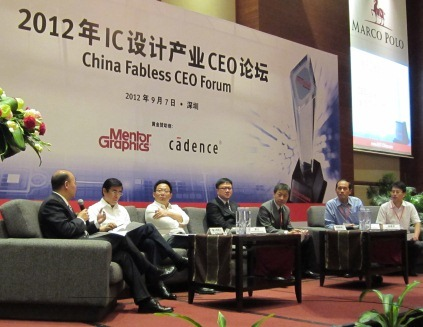 China%20Fabless%20Ceo%20Forum 423