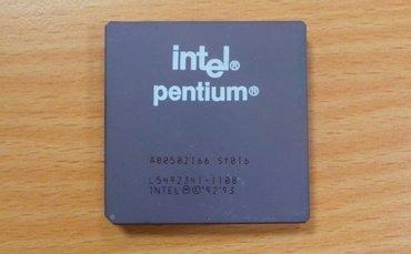 Intel-Pentium-Chip-370X229