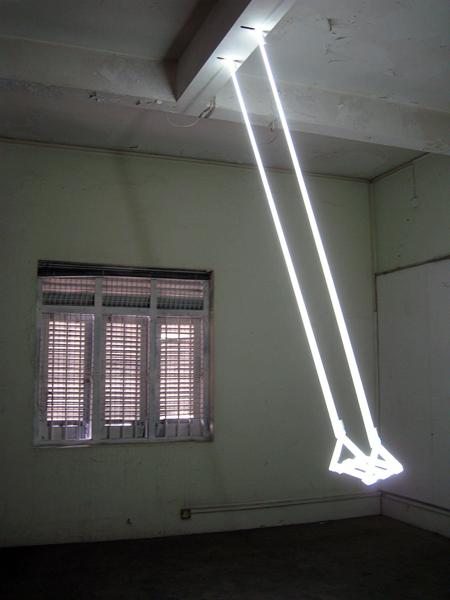 neonswing