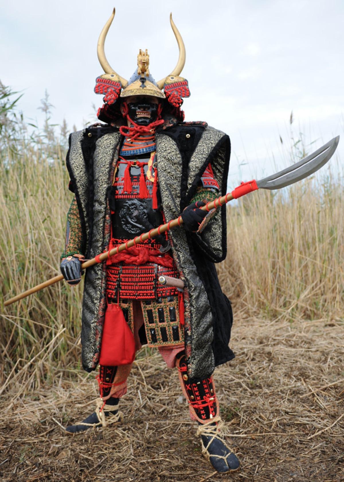 The Golden Dragon – The Last Daimyo seeking Samurai ...