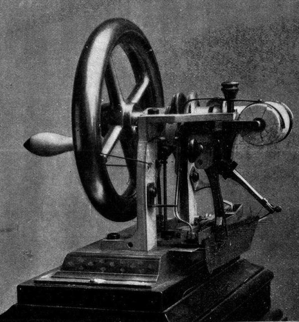 Elias Howe Sewing Machine 1846
