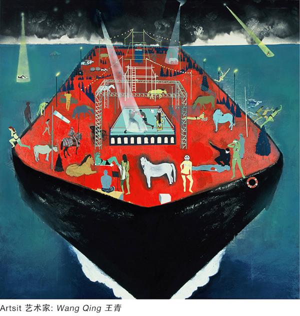 wq ship of fools1 b