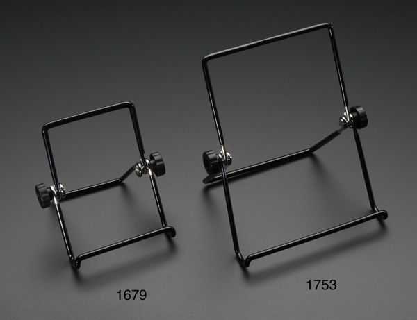 1753iso double stands LRG