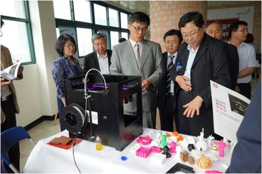 3DPrinting in Korea