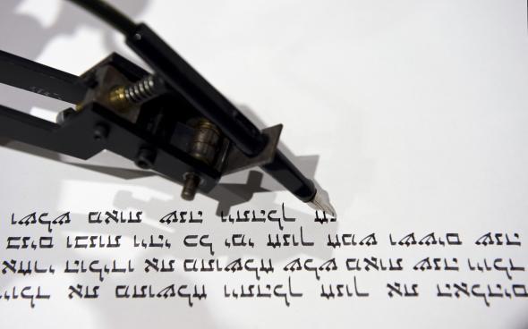 451961582 an instrustrial robot writes a paragraph of a torah as jpg CROP promovar mediumlarge