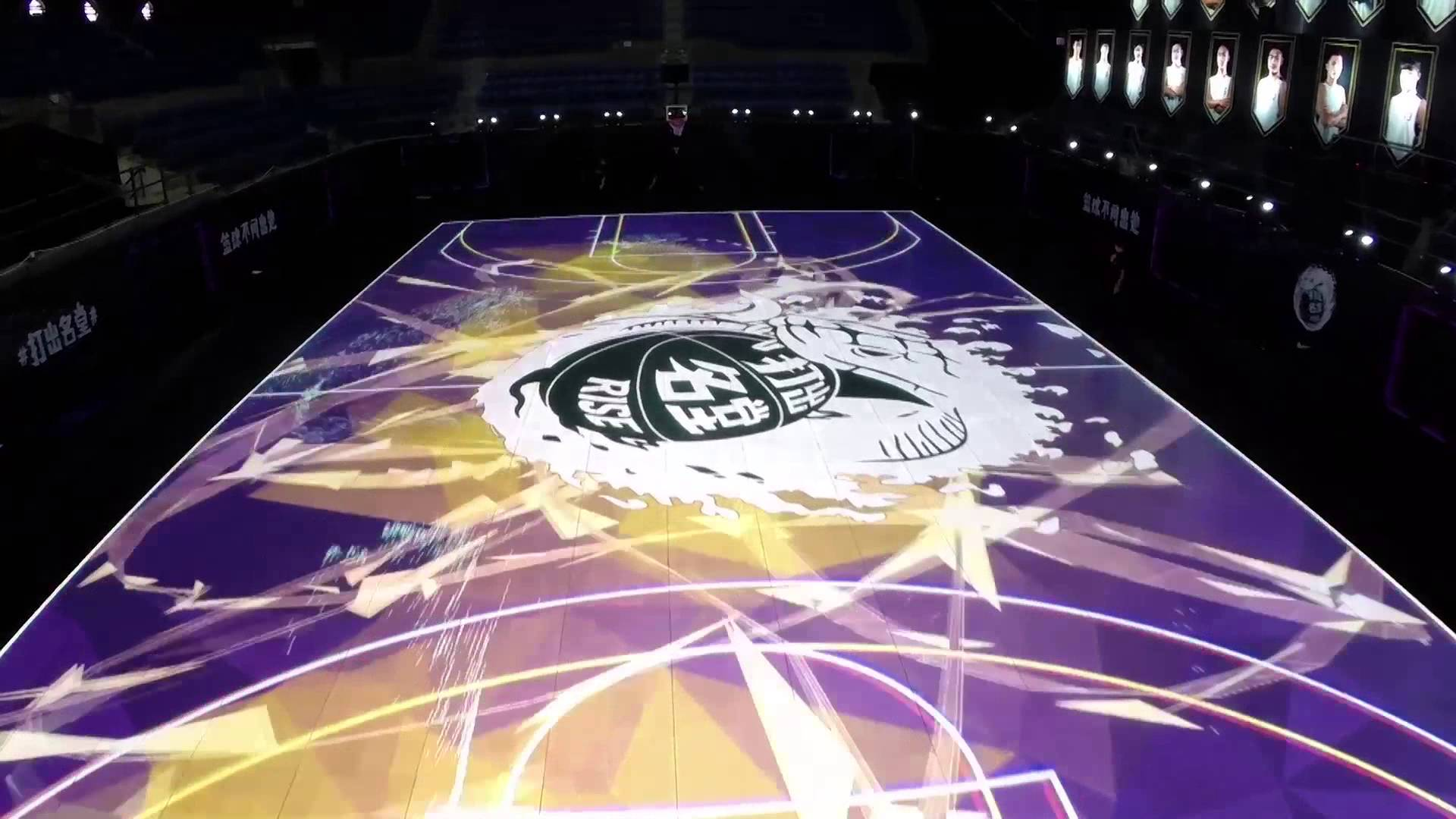 All Led Basketball Court In Shanghai For Kobe Bryant