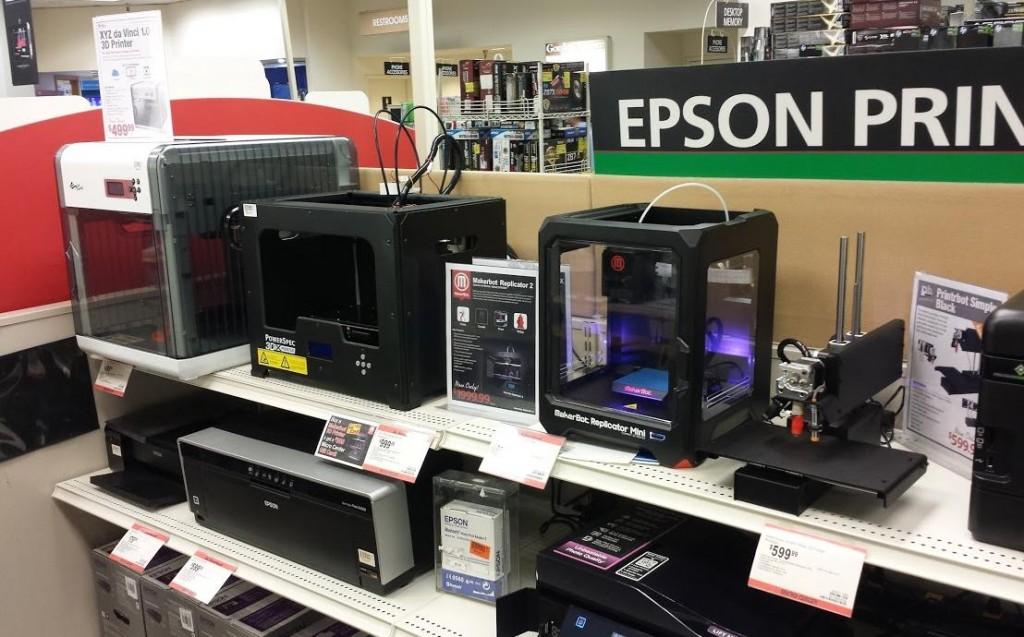 microcenter printers