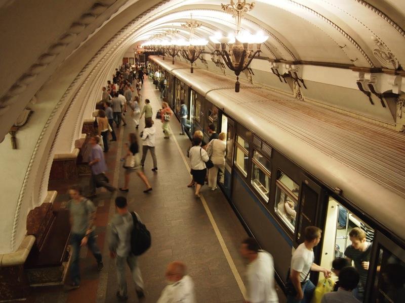 Moscow metro books