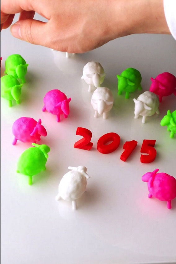 Sheep for New Year by TomoTsuki Thingiverse