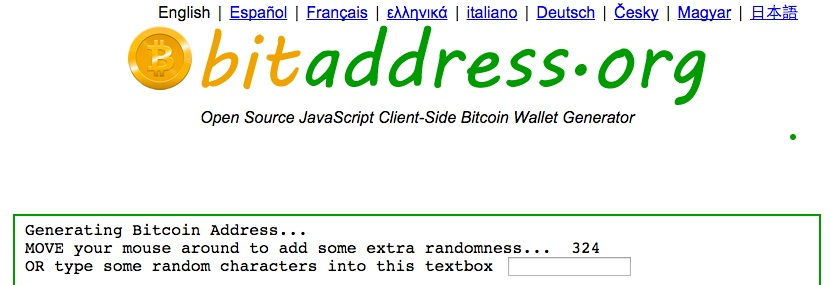 Bitaddress org