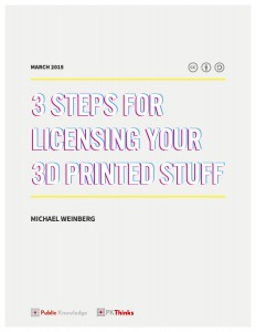 3 Steps for Licensing Your 3D Printed Stuff Cover