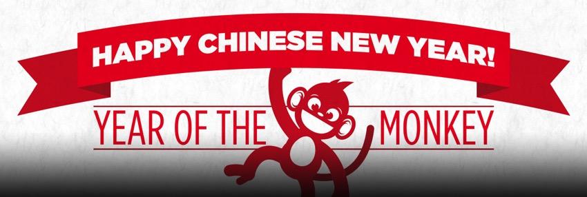 Adafruit Chinese NY blog