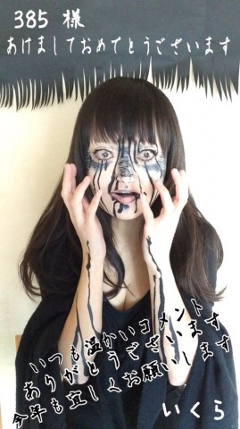 Horror Manga cosplay 3