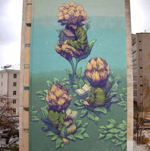 Rustam qbic murals paintings upper playground 003