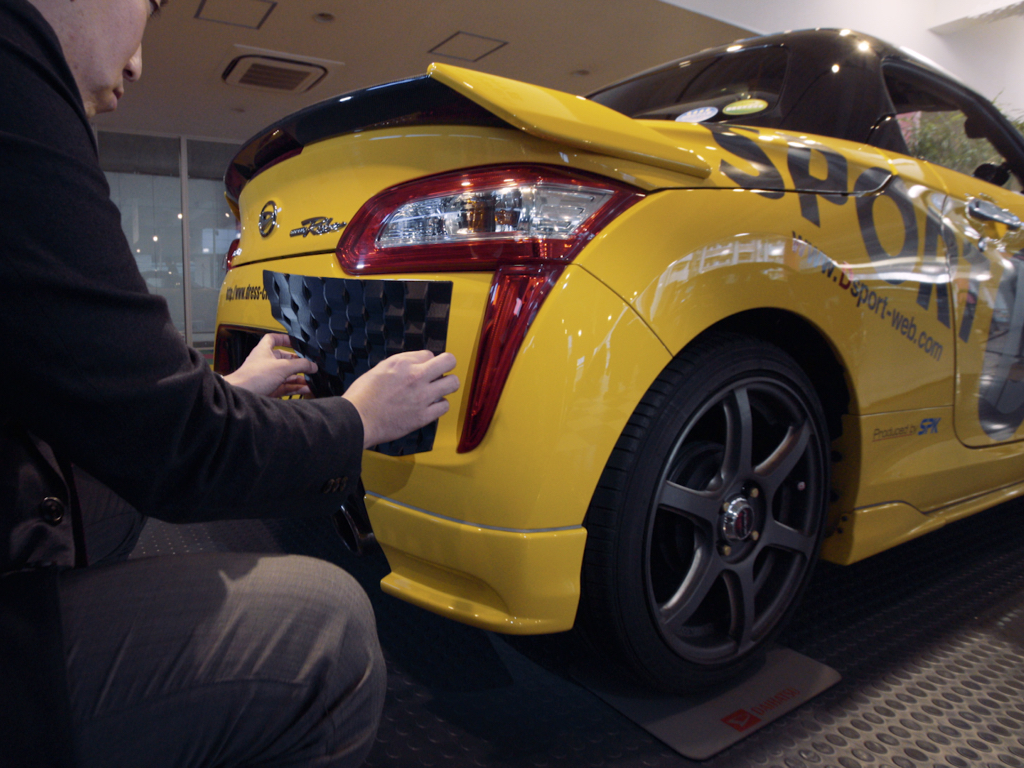 3 daihatsu is offering car design customisation using stratasys 3d printin