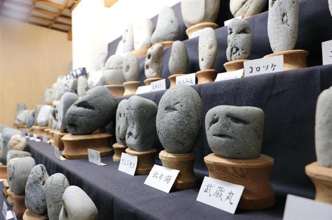 Chichibu human face rock museum1