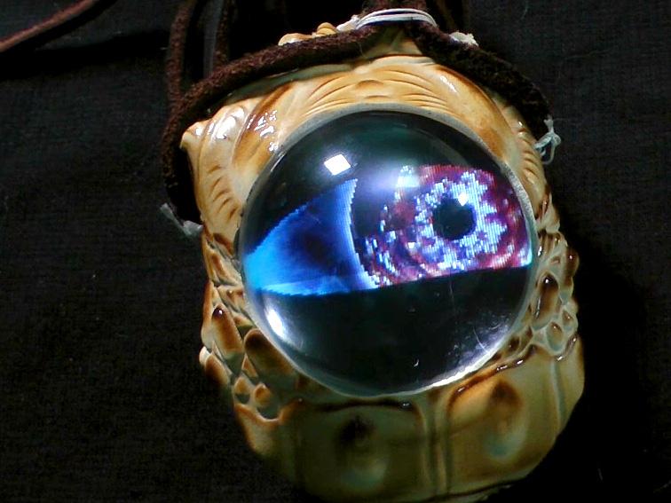 New Guide Eye Of Newt Electronichalloween Project