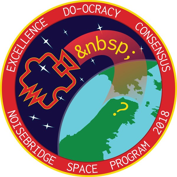 600Px-Nbsp-Mission-Patch