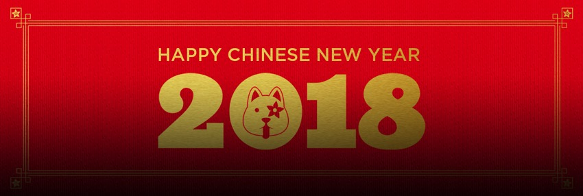Adafruit chinese new year 2018 blog