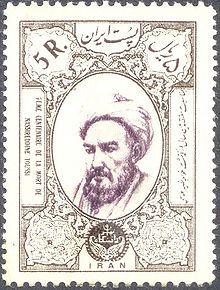 220px Nasir al Din Tusi