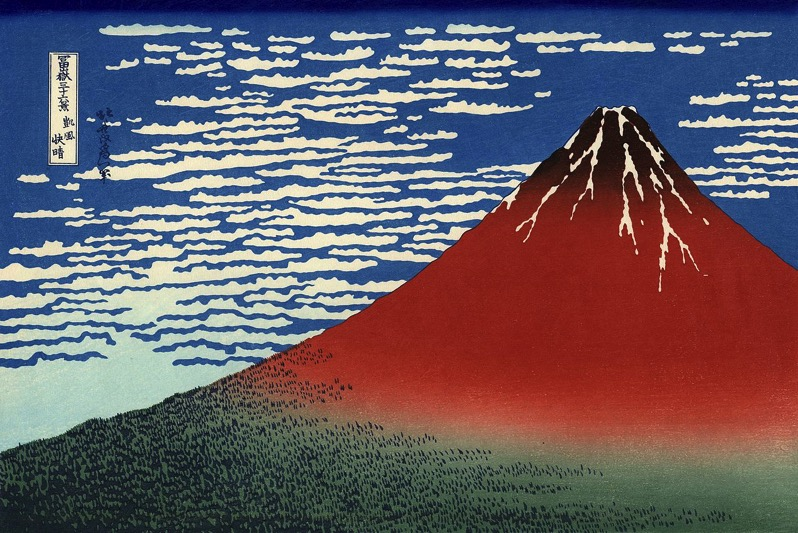 Red Fuji southern wind clear morning
