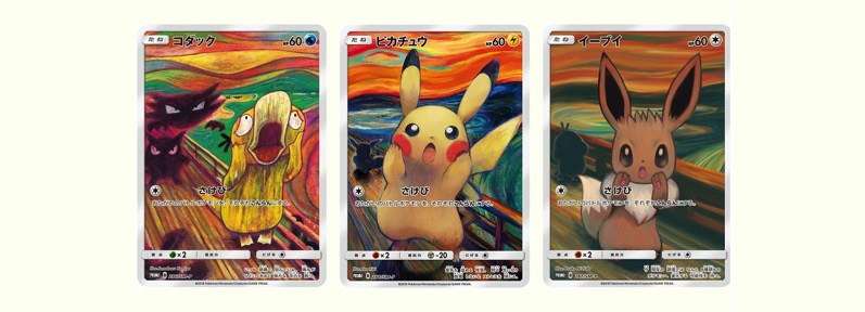 Pokemon cards edvard munch the scream designboom 1800 1