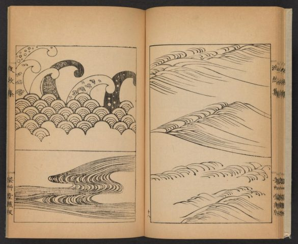 An Early 20th Century Guide To Wave Designs For Japanese Craftsmen