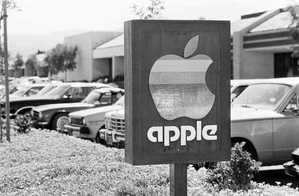 Apple's headquarters in Cupertino, Calif. Sept. 22, 1980