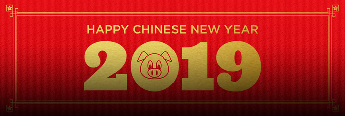 Preview full adafruit chinese new year 2019 blog