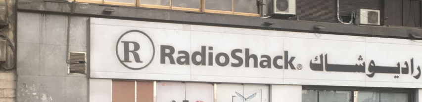 Radio Shack, Cairo, Egypt