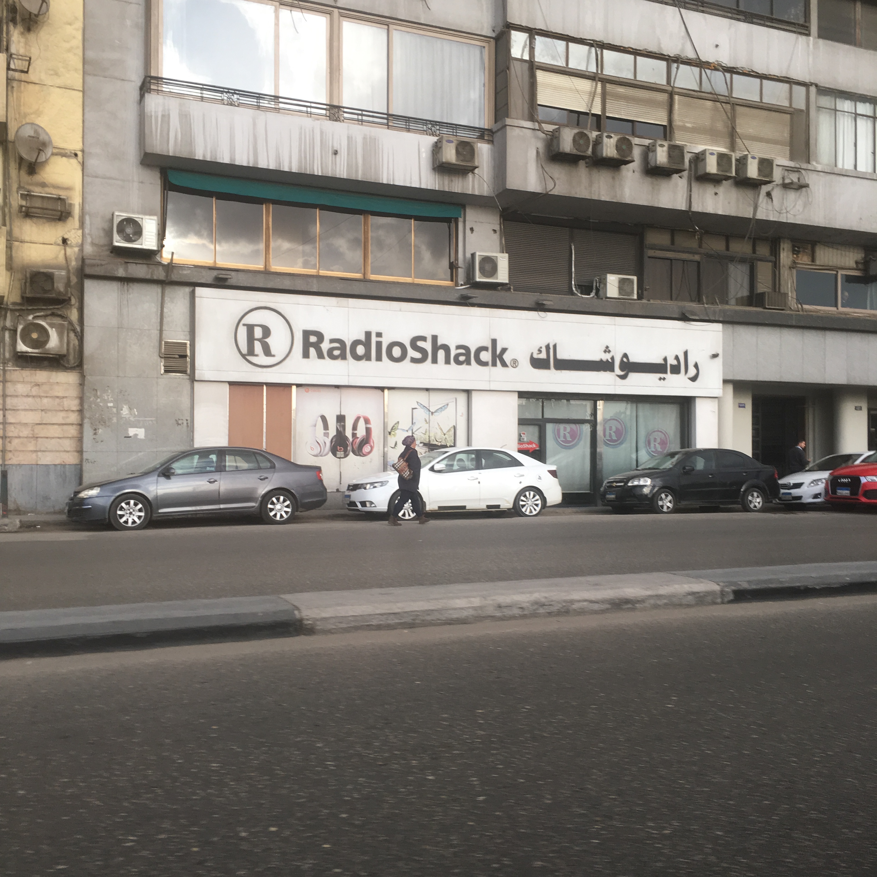 Looking for a Radio Shack store? Try Cairo, Egypt