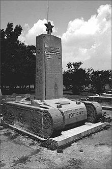 220px Monument to the Men of the 100th Battalion 442nd Regimental Combat Team Rohwer Memorial Cemetery