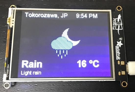 IoT Rain