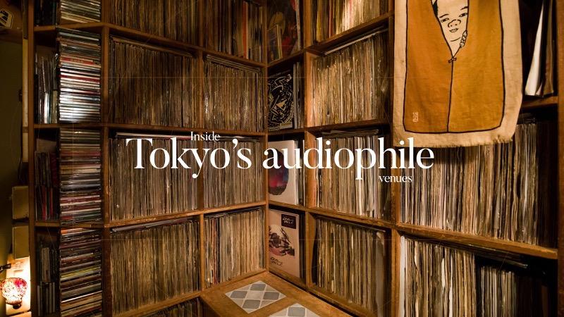 Inside tokyo audio ven