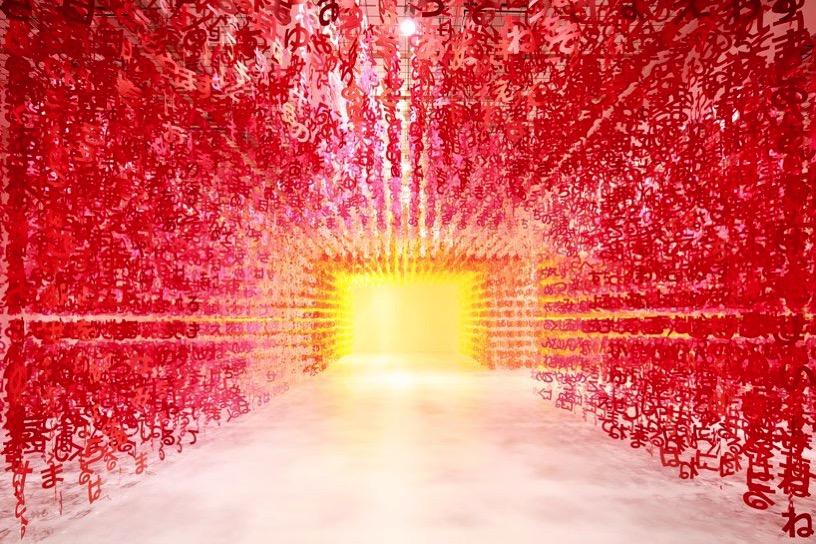 Emmanuelle moureaux universe of words calpis anniversary tokyo designboom 3