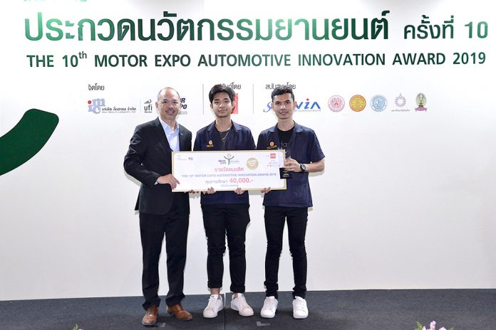 62 Motor Expo 2019 1 696x464