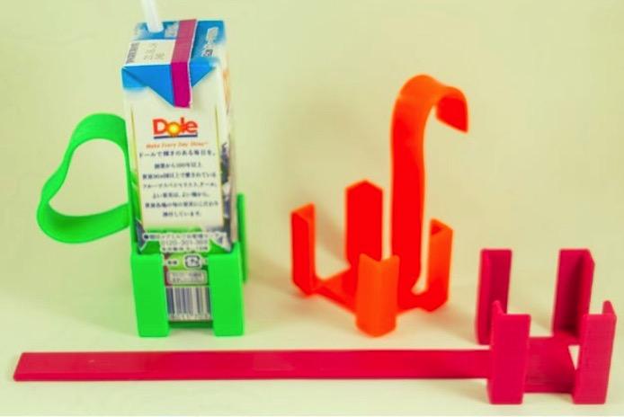 PaperPackHolder by SONOKO Thingiverse