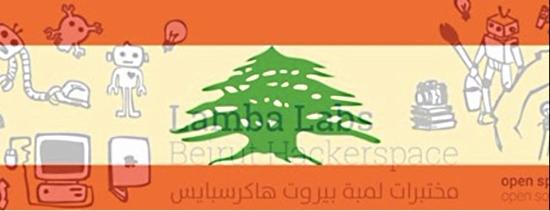 Lamba Labs Makerspace