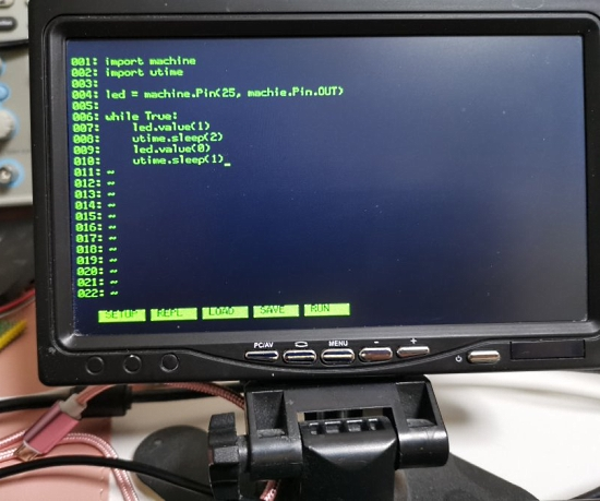 MicroPython Terminal