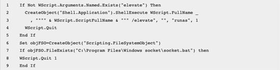 Beginning of Python installer script