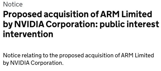 NVIDIA proposed acquisition of ARM